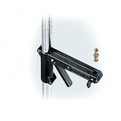 Manfrotto 231ARM Bras coulissant